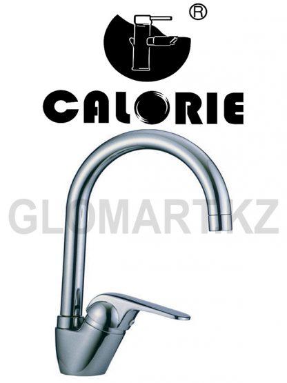 Смеситель для кухни 1024A02 Calorie