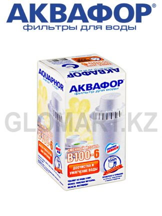 Модуль сменный фильтрующий Аквафор B100-6