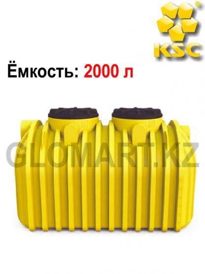 Емкость для пищевых и технических нужд 2000 л