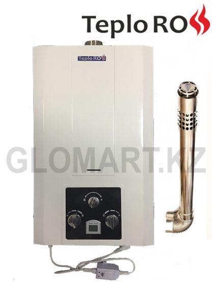 Газовый проточный водонагреватель ТеплоРОСС АПВГ20Q (10 л/мин)