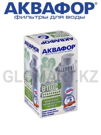 Модуль сменный фильтрующий Аквафор B100-5 (усиленный с бактерицидной добавкой)