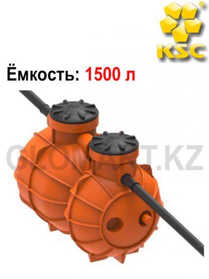Жироуловители Биосток 3,обьем 1500л