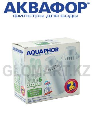 Аквафор B100-5, усиленный бактерицидной добавкой (2 шт)