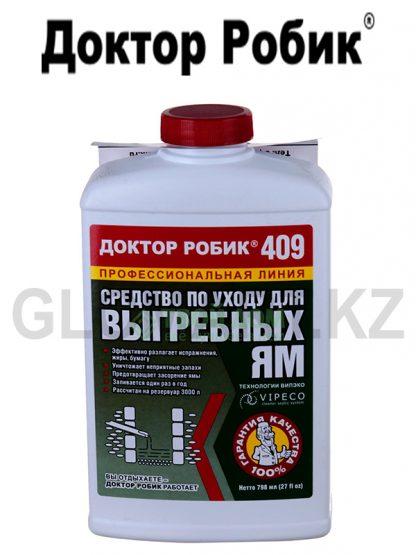 Доктор Робик 409 средство по уходу для выгребных ям