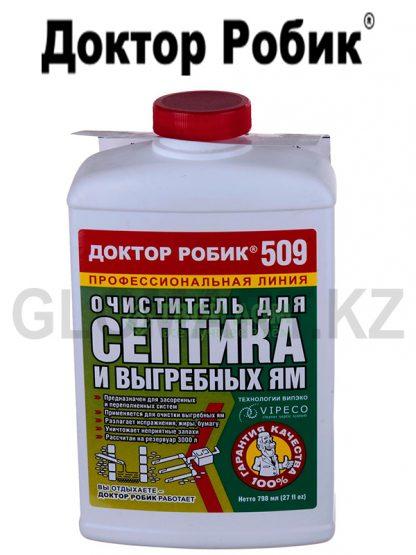 Доктор Робик 509 очистители для септика и выгребных ям