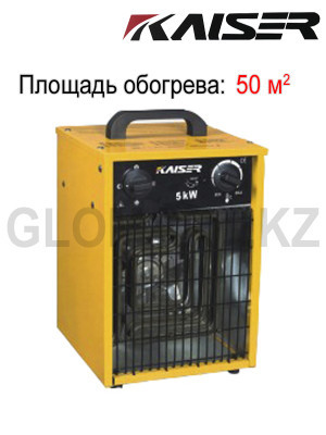 Электрокалорифер Kaiser PLANET-50T электрический до 50 м2