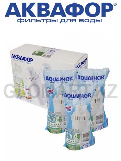 Аквафор B100-5, усиленный бактерицидной добавкой (3 шт)