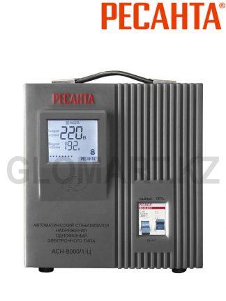 Стабилизатор напряжения однофазный РЕСАНТА ACH-8000/1 Ц