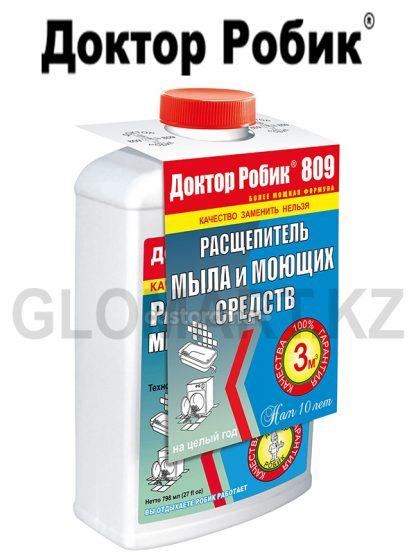 Доктор Робик 809 расщепитель мыла и моющих средств