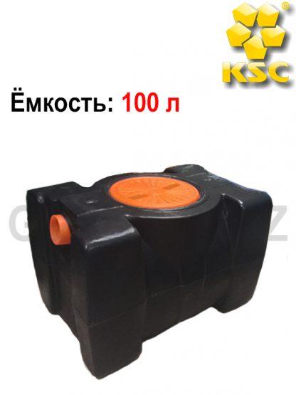 Жироуловители Master BG-100,обьем 100л