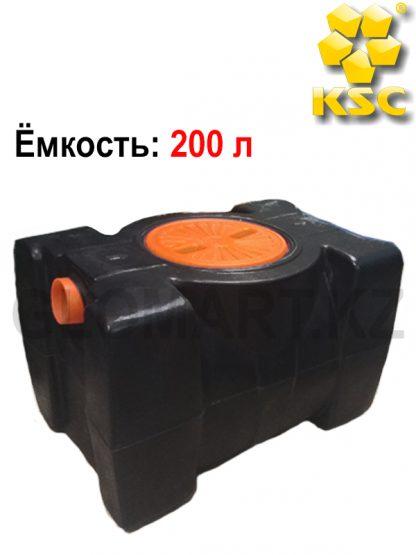 Жироуловители Master BG-200,обьем 200л