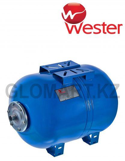 Расширительный бак для насосов Wester 50 л (Россия)