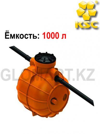 Жироуловители Биосток 2,обьем 1000л