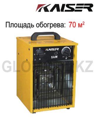 Электрокалорифер Kaiser PLANET-70T электрический до 70 м2