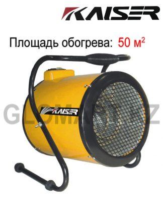 Электрокалорифер Kaiser HB-250S электрический до 50 м2