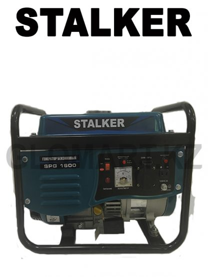Генератор бензиновый STALKER SPG 1600