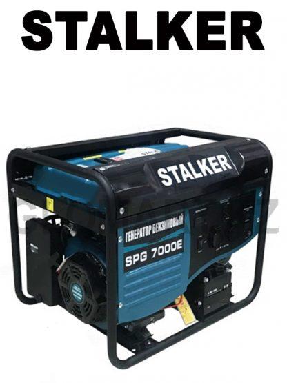 STALKER SPG 7000E (N) генератор бензиновый