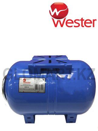 Расширительный бак для насосов Wester 24 л (Россия)