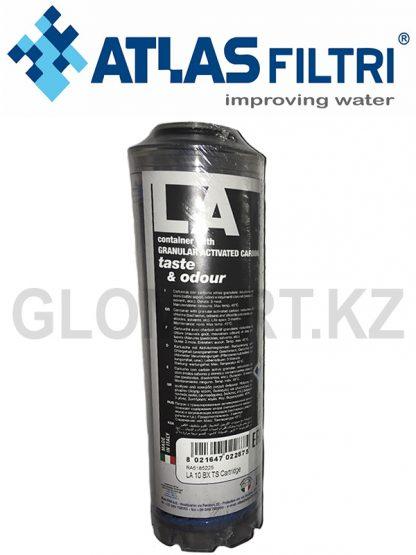 Пластмассовые картриджи Atlas LA BX, RA5185225