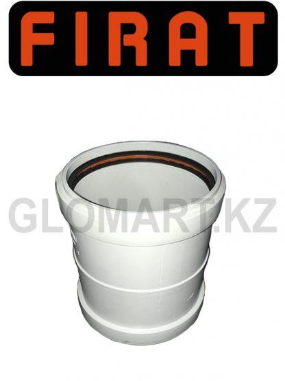 Муфта канализационная Firat, 100 мм