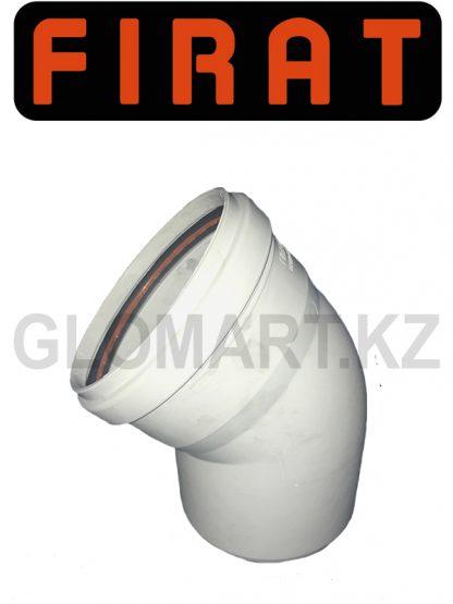 Полуотвод 45 канализационный Firat, 100 мм