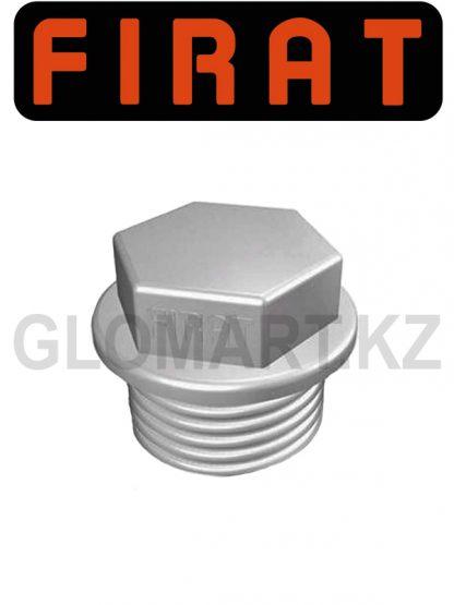 Заглушка водопроводная с резьбой Firat