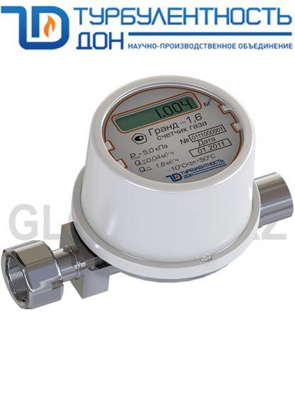 Счетчик для газа Гранд 1,6 (Россия)