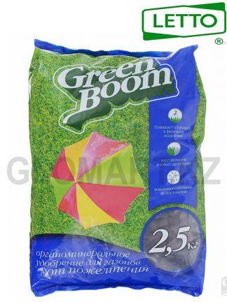 Удобрение Green Boom от пожелтения газона 2.5 кг