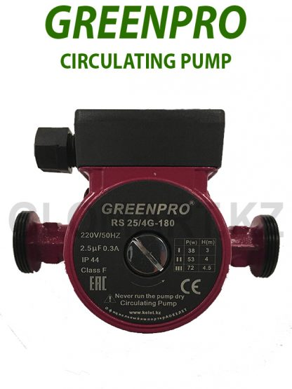 Циркуляционный насос GREENPRO RS25/4G