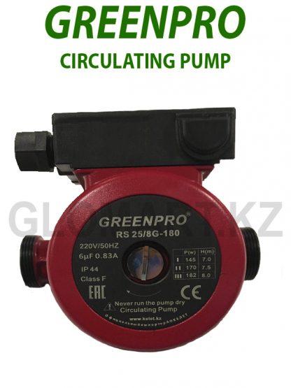 Циркуляционный насос GREENPRO RS25/8G