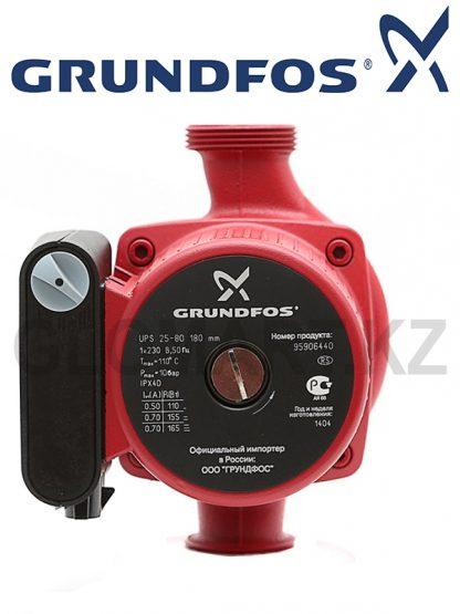 Циркуляционный насос Grundfos UPS 25/8