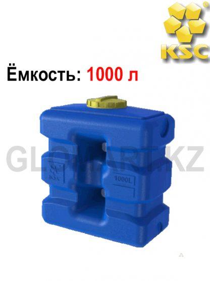 Емкость 1000 л (пищевой пластик)
