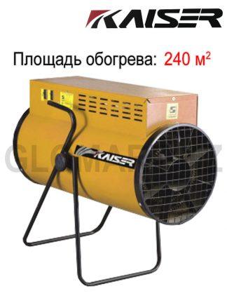 Электрокалорифер Kaiser HOT-240 электрический до 240 м2