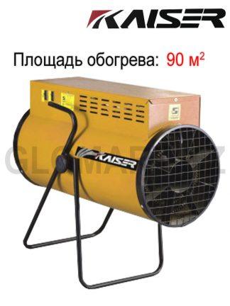 Электрокалорифер Kaiser HOT-90 электрический до 90 м2