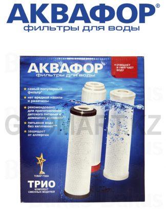 Комплект фильтров B510-03-04-07
