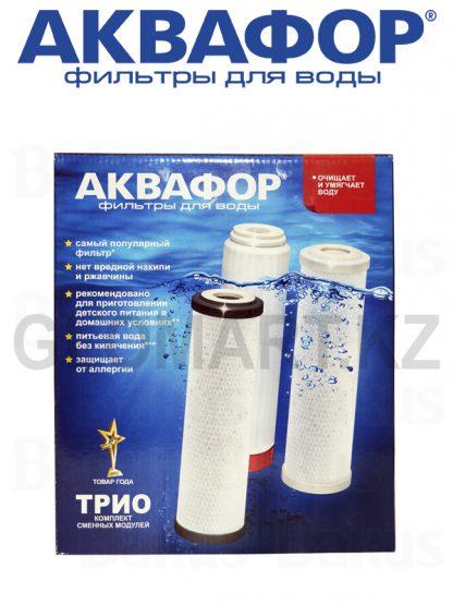 Комплект фильтров Аквафор B510-03-04-07