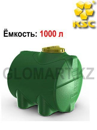 Емкость пищевая на 1000 л (пищевой пластик)