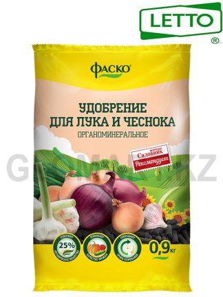 Удобрение для лука и чеснока 0.9 кг