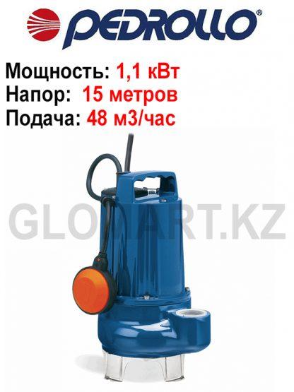 Двухканальный погружной однофазный насос Pedrollo MCm 15/45