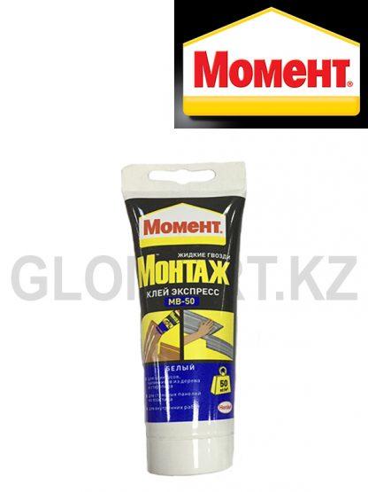 Клей момент Монтаж Экспресс МВ-50,125 гр