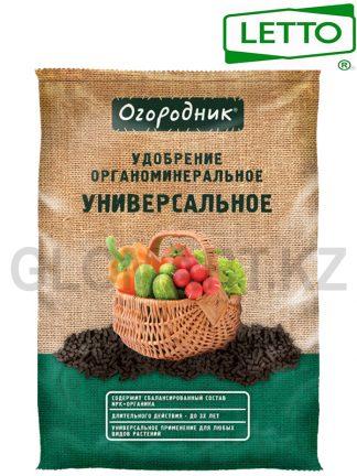 Удобрение универсальное 4 кг