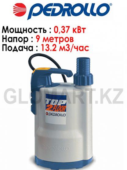 Pedrollo TOP 2 Floor дренажный насос для воды без абразивных частиц, 160 л/мин. (9.6 м³/ч)