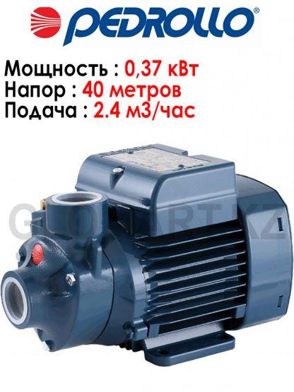 Вихревой насос Pedrollo PKm 60, 35 л/мин, погружение 8 м, напор 40 м