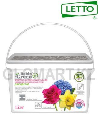 Удобрение Робин Грин для цветов 1,2 кг