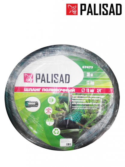 Шланг поливочный Palisad 30м / давление 13 бар / диаметр 19мм