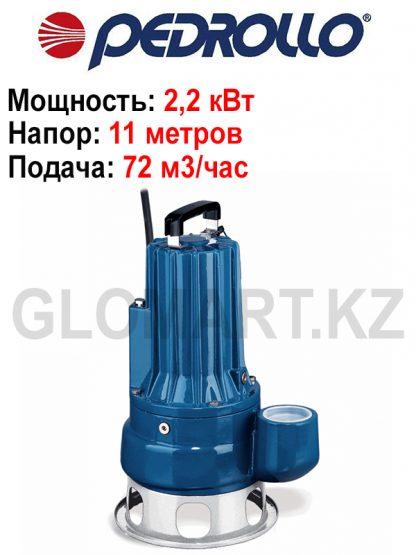 Погружной однофазный насос Pedrollo VXCm 30/70