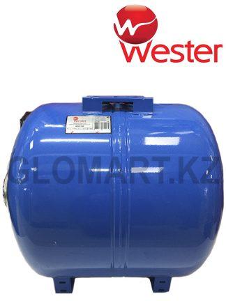 Расширительный бак для насосов Wester 150 л (Россия)