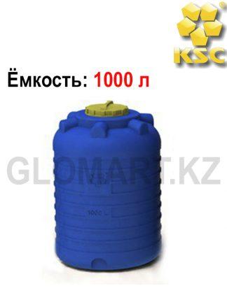 Емкость для воды или топлива на 1000 л