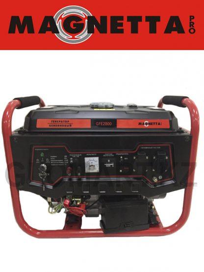 Магнетта Генератор бензиновый GFE 2800 (Magnetta)