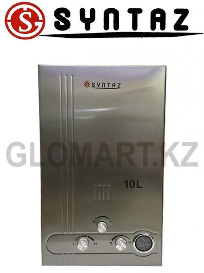 Проточный газовый водонагреватель Syntaz FSS-10L